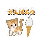 ちび猫の夏(個別スタンプ:27)
