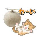 ちび猫の夏(個別スタンプ:29)