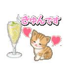 ちび猫の夏(個別スタンプ:31)