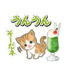 ちび猫の夏(個別スタンプ:33)