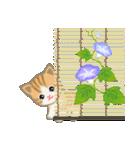 ちび猫の夏(個別スタンプ:34)