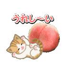 ちび猫の夏(個別スタンプ:36)