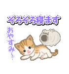ちび猫の夏(個別スタンプ:37)