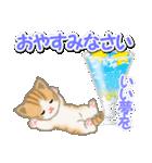 ちび猫の夏(個別スタンプ:38)