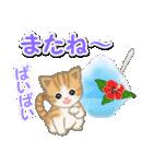 ちび猫の夏(個別スタンプ:39)