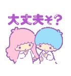 推しにときめく♪サンリオキャラクターズ3(個別スタンプ:6)