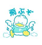 推しにときめく♪サンリオキャラクターズ3(個別スタンプ:7)