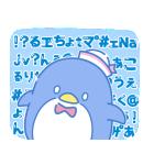 推しにときめく♪サンリオキャラクターズ3(個別スタンプ:8)