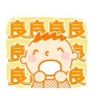 推しにときめく♪サンリオキャラクターズ3(個別スタンプ:11)