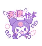 推しにときめく♪サンリオキャラクターズ3(個別スタンプ:14)