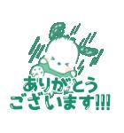 推しにときめく♪サンリオキャラクターズ3(個別スタンプ:19)