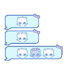 推しにときめく♪サンリオキャラクターズ3(個別スタンプ:26)
