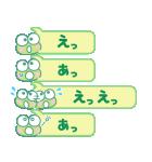 推しにときめく♪サンリオキャラクターズ3(個別スタンプ:27)