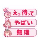 推しにときめく♪サンリオキャラクターズ3(個別スタンプ:28)