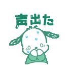 推しにときめく♪サンリオキャラクターズ3(個別スタンプ:35)