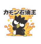 推しにときめく♪サンリオキャラクターズ3(個別スタンプ:37)