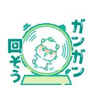 推しにときめく♪サンリオキャラクターズ3(個別スタンプ:38)