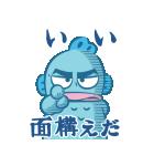 推しにときめく♪サンリオキャラクターズ3(個別スタンプ:39)