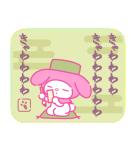 推しにときめく♪サンリオキャラクターズ3(個別スタンプ:40)