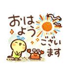 毎日便利【夏】白うさぎさん時々インコ(個別スタンプ:1)