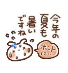 毎日便利【夏】白うさぎさん時々インコ(個別スタンプ:4)