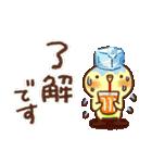 毎日便利【夏】白うさぎさん時々インコ(個別スタンプ:6)
