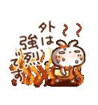 毎日便利【夏】白うさぎさん時々インコ(個別スタンプ:7)