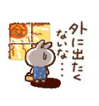 毎日便利【夏】白うさぎさん時々インコ(個別スタンプ:8)