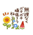 毎日便利【夏】白うさぎさん時々インコ(個別スタンプ:9)