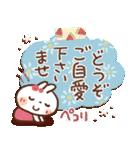 毎日便利【夏】白うさぎさん時々インコ(個別スタンプ:10)