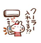 毎日便利【夏】白うさぎさん時々インコ(個別スタンプ:11)
