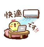 毎日便利【夏】白うさぎさん時々インコ(個別スタンプ:12)