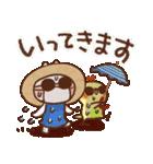 毎日便利【夏】白うさぎさん時々インコ(個別スタンプ:13)
