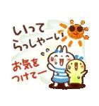 毎日便利【夏】白うさぎさん時々インコ(個別スタンプ:14)