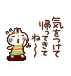 毎日便利【夏】白うさぎさん時々インコ(個別スタンプ:15)