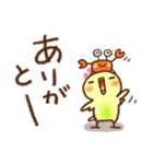 毎日便利【夏】白うさぎさん時々インコ(個別スタンプ:16)