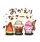 毎日便利【夏】白うさぎさん時々インコ(個別スタンプ:18)