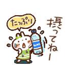毎日便利【夏】白うさぎさん時々インコ(個別スタンプ:20)
