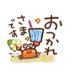毎日便利【夏】白うさぎさん時々インコ(個別スタンプ:21)
