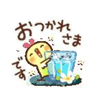 毎日便利【夏】白うさぎさん時々インコ(個別スタンプ:22)