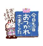 毎日便利【夏】白うさぎさん時々インコ(個別スタンプ:23)