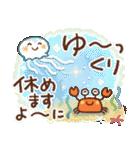 毎日便利【夏】白うさぎさん時々インコ(個別スタンプ:25)