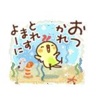 毎日便利【夏】白うさぎさん時々インコ(個別スタンプ:26)