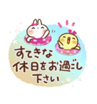 毎日便利【夏】白うさぎさん時々インコ(個別スタンプ:27)