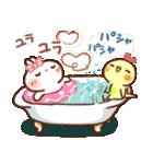 毎日便利【夏】白うさぎさん時々インコ(個別スタンプ:28)