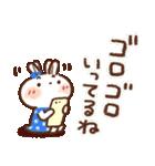 毎日便利【夏】白うさぎさん時々インコ(個別スタンプ:29)
