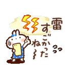毎日便利【夏】白うさぎさん時々インコ(個別スタンプ:30)