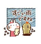 毎日便利【夏】白うさぎさん時々インコ(個別スタンプ:31)