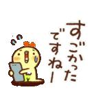 毎日便利【夏】白うさぎさん時々インコ(個別スタンプ:32)