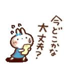 毎日便利【夏】白うさぎさん時々インコ(個別スタンプ:34)